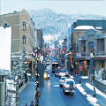 The Town of Park City