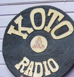 KOTO Radio:  The Soul of Telluride, Colorado